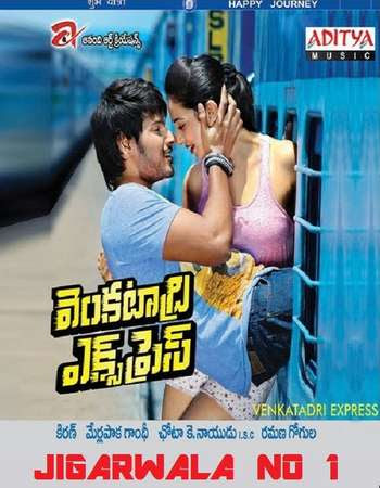Poster Of Venkatadri Express In Dual Audio Hindi Telugu 300MB Compressed Small Size Pc Movie Free Download Only At worldfree4u.com