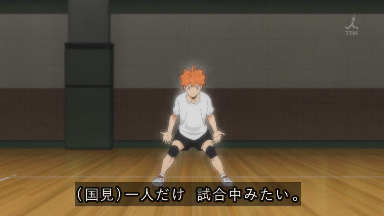 Haikyuu!! Season 4 - Episode 3