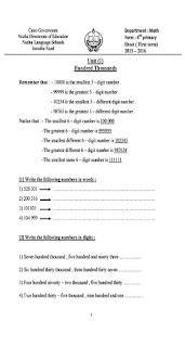 حمل مذكرة ماث رائعة للصف الرابع الابتدائي الترم الاول لمدرسة النزهة للغات