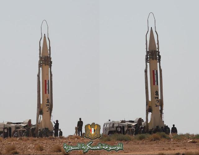 Syrian ballistic missile force
