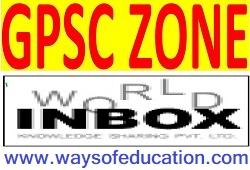 GPSC ZONE -124 BY WORLD INBOX