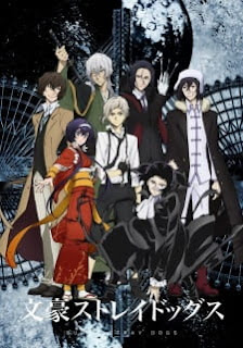 Bungou Stray Dogs 3rd Season Opening/Ending Mp3 [Complete]