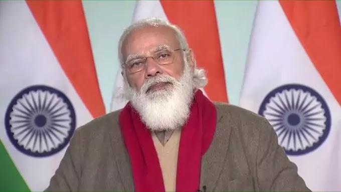PM Narendra Modi Inaugurate 16th Pravasi Bharatiya Divas (PBD) Convention 2021