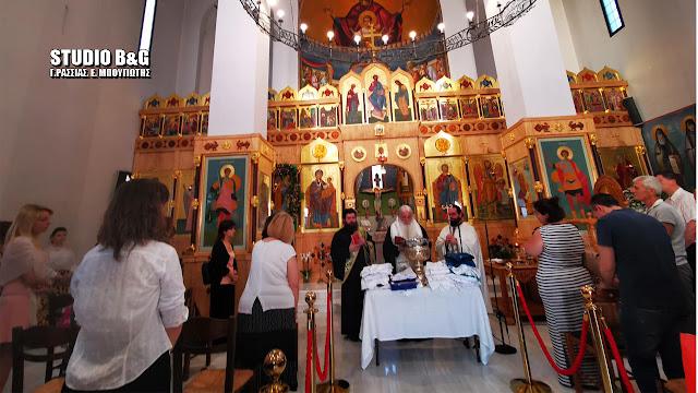 Με τα λείψανα του Αγίου Λουκά ο Μητροπολίτης Αργολίδας ευλόγησε τις στολές των Λειτουργών υγείας