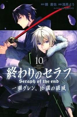 El manga Seraph of the End: Guren Ichinose Catastrofe a los dieciséis cerca de su final.