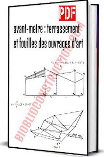 avant-metre : terrassement et fouilles des ouvrages d'art pdf