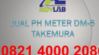 harga ph meter tanah , harga ph meter tanah digital terbaru,  harga ph meter tanah takemura