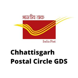 Chhattisgarh Postal Circle GDS Online Form 2019