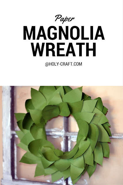 paper magnolia wreath get the fixer upper look for less