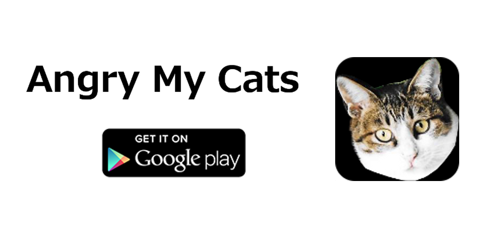 Angry My Cats for Android