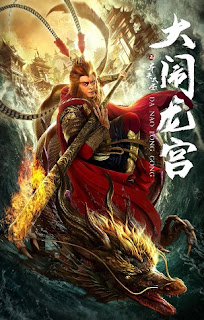 Download Film dan Movie The Great Sage Sun Wukong (2019) Subtitle Indonesia
