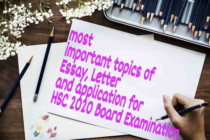 Important Essay, Letter and Application topics for bse Odisha annual 10th class annual high (hsc)school certificate examination 2020