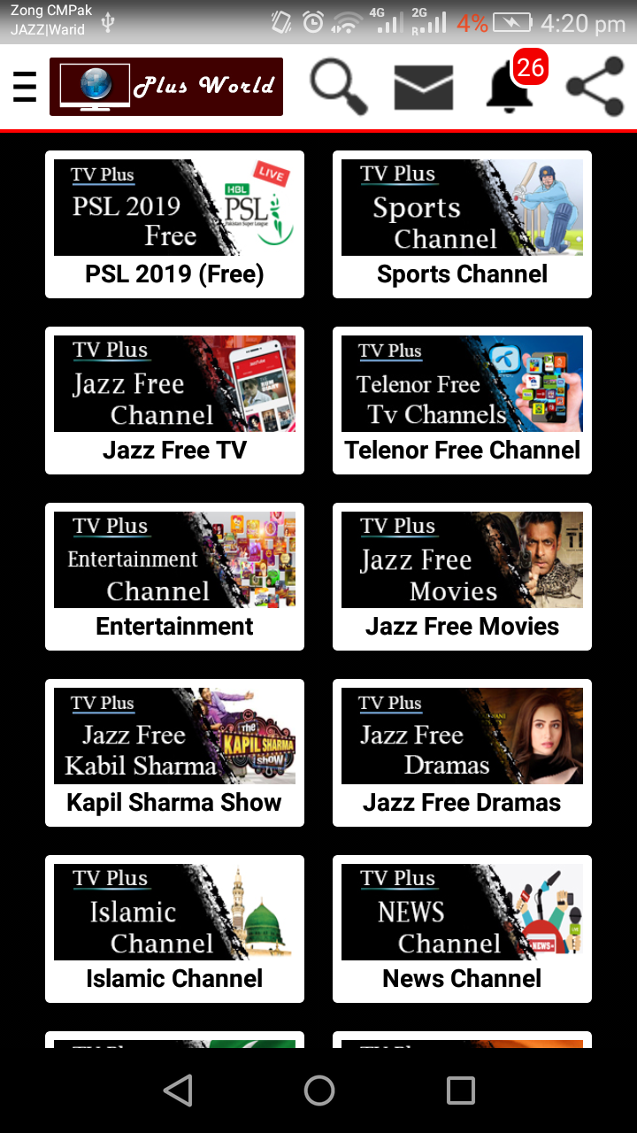 TV Plus Apk latest version free download - W6APPS