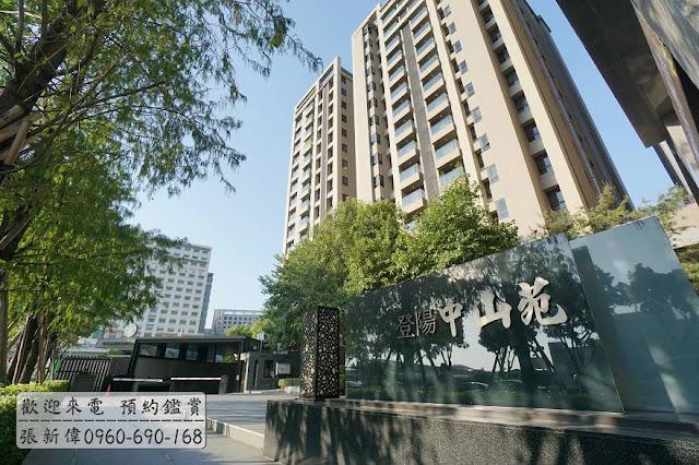 登陽中山苑,zhongshanyuan,登陽建設