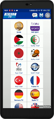 تحميل تطبيق Mobi2tv لأجهزة الاندرويد لمشاهدة جميع القنوات العالمية المشفرة