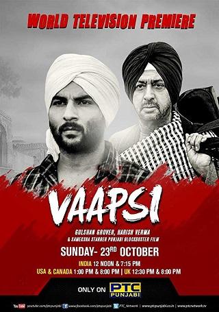 Vaapsi 2016 Punjabi Full Movie 300MB DVDRip 480p