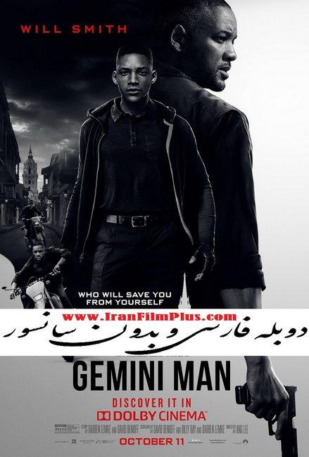 دانلود فیلم جدید Gemini Man