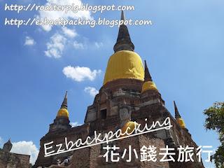 2019東南亞自由行:泰國行程記錄