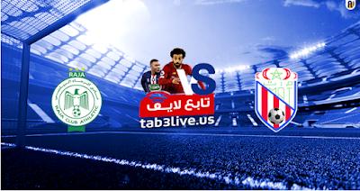 مشاهدة مباراة المغرب التطواني والرجاء الرياضي بث مباشر اليوم 05-08-2020 الدوري المغربي