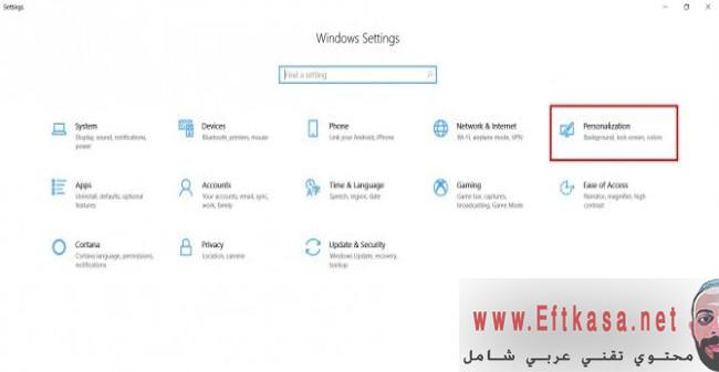 كيفية تمكين Windows 10 Dark Mode