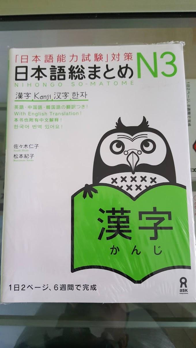 Panduan KANJI JLPT N3 Nihongo Somatome Original