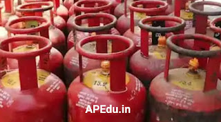 LPG: Massively reduced oil prices .. Center lifting LPG subsidy.