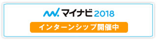 https://job.mynavi.jp/18/pc/corpinfo/displayInternship/index?corpId=93731&optNo=rmiEd