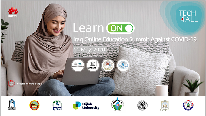 قمة التعليم عن بعد في العراق لدعم التعليم خلال فترة انتشار فيروس كورونا المستجد