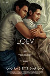 Loev (2015) (English) 720p [ESUBs]