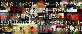 イニシエーション・ラブ YouTube1