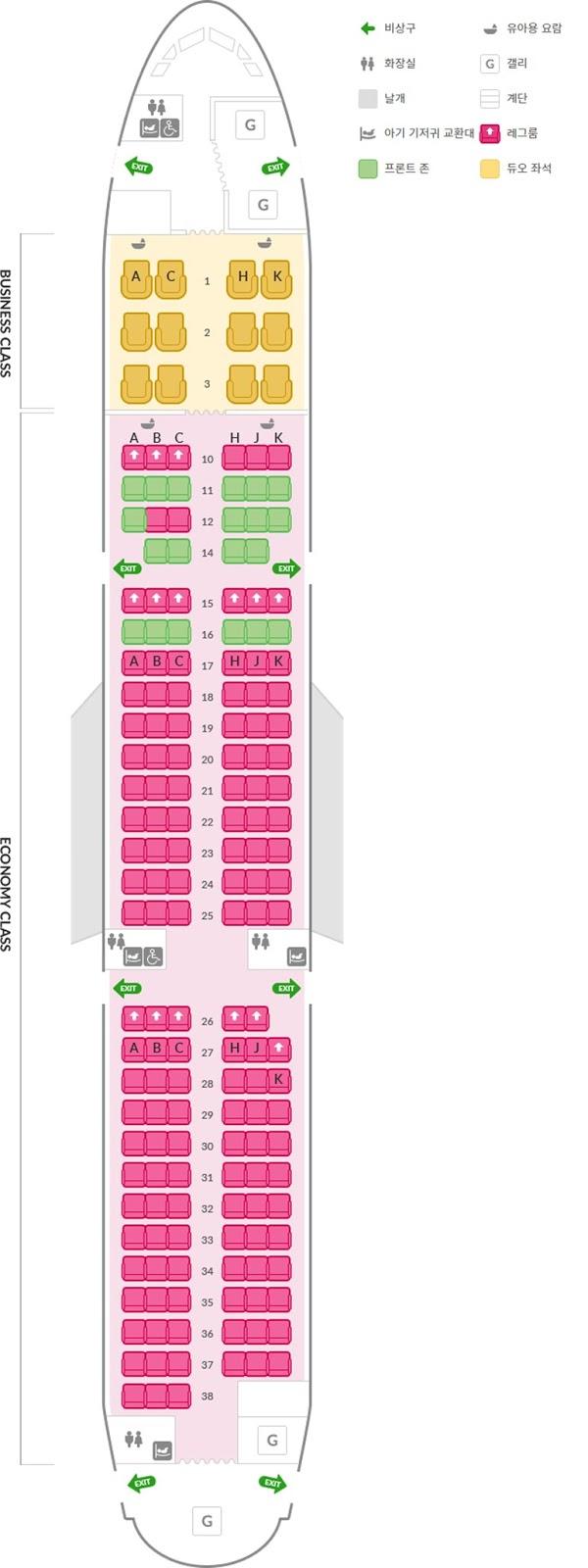아시아나항공 A321 174석