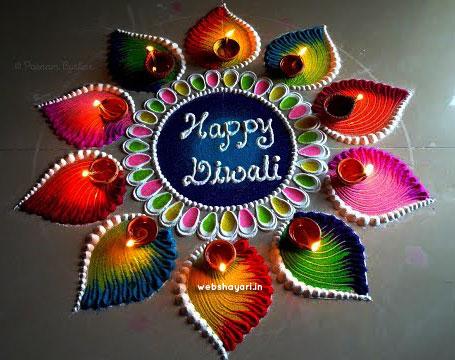 diwali rangoli images,ragolis photo,rangoli pic,रंगोली फोटो, रंगोली इमेज , दिवाली रंगोली फोटो