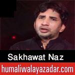 https://aliwalayazadar.blogspot.com/2020/09/sakhawat-naz-nohay-2021.html