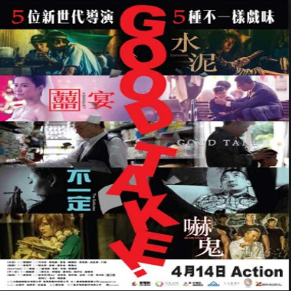 Good Take!, Film Good Take!, Good Take! Synopsis, Good Take! Trailer, Good Take! Review, Download Poster Film Good Take! 2016