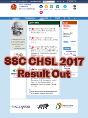 SSC CHSL 2017 Final Result Out check your result sarkarinaukariexam.com
