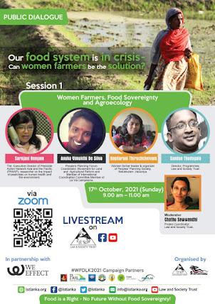 """අපගේ ආහාර පද්ධතිය අර්බුදයක, කාන්තා ගොවීන්ට විසඳුම විය හැකි ද? """"මහජන කතිකාව"""" Our food system is in cr"""