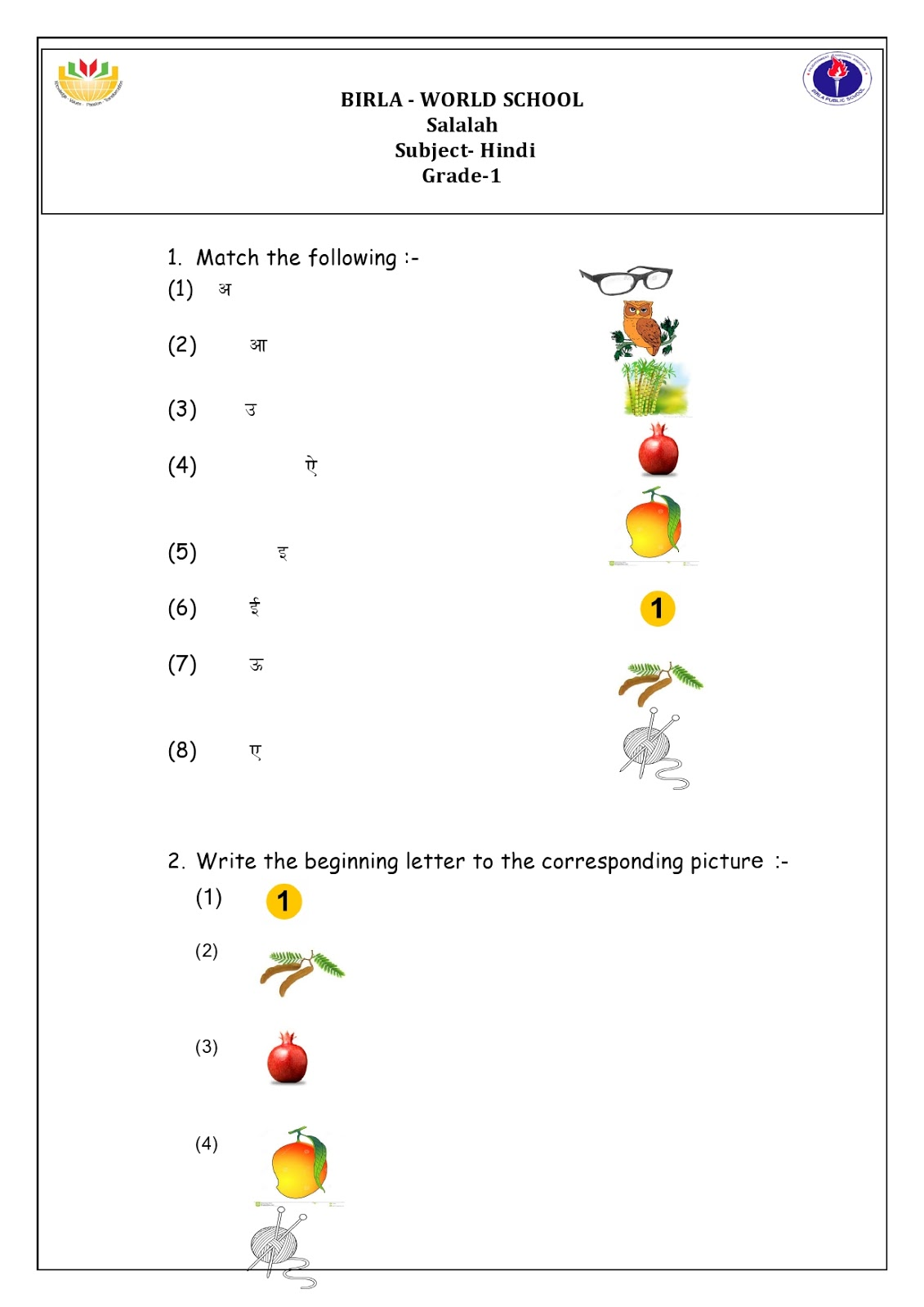 Birla World School Oman Homework For Grade 1 B And D On