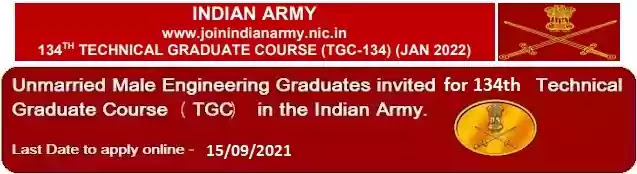 Indian Army 134th Technical Graduate Engineer TGC Course