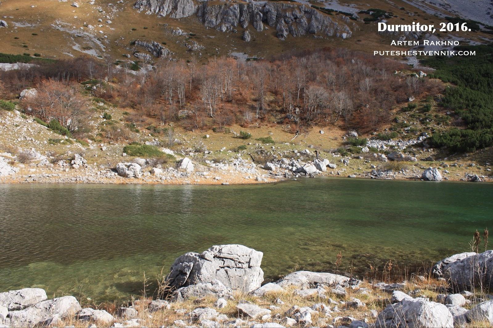 Озеро Скрчка