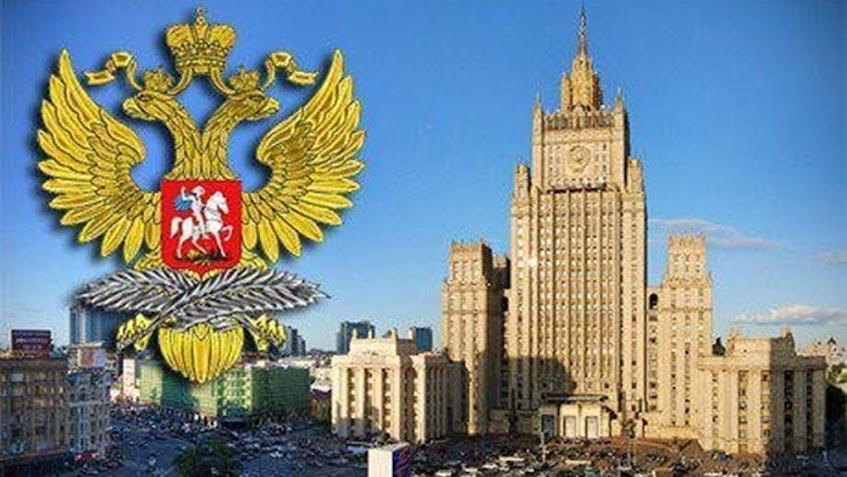 Ρωσία: Στο ΥΠΕΞ ο Βούλγαρος πρέσβης