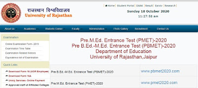 Rajasthan PMET 2021 Application Form