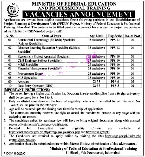 Latest Jobs in Ministry of Federal Education Islamabad  MOFEPT 2021