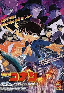 名探偵コナン 劇場版 | 第5作 天国へのカウントダウン Countdown to Heaven | Detective Conan Movies | Hello Anime !
