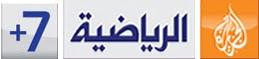 مشاهدة قناة الجزيرة الرياضية 7+ بث مباشر مجانا