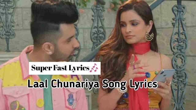 लाल चुनरिया Laal Chunariya Song Lyrics Hindi – Akull