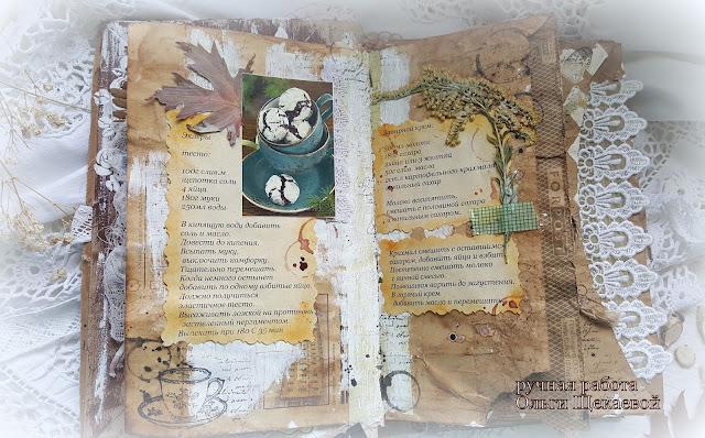 старинная кулинарная книга, блокнот из конвертов