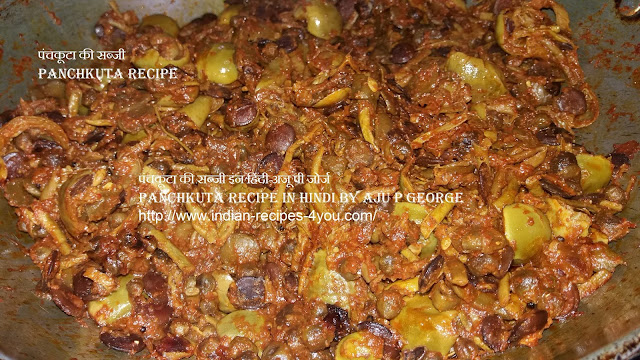 http://www.indian-recipes-4you.com/2017/08/blog-post.html
