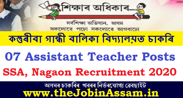 SSA, Nagaon Recruitment 2020: Apply For 07 Assistant Teacher Posts