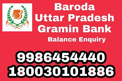 Baroda Uttar Pradesh Gramin Bank Balance Enquiry