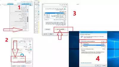 تثبيث نسخة الويندوز على الحاسوب بدون فلاش ميموري أو قرص DVD + حذف مجلد Windows old